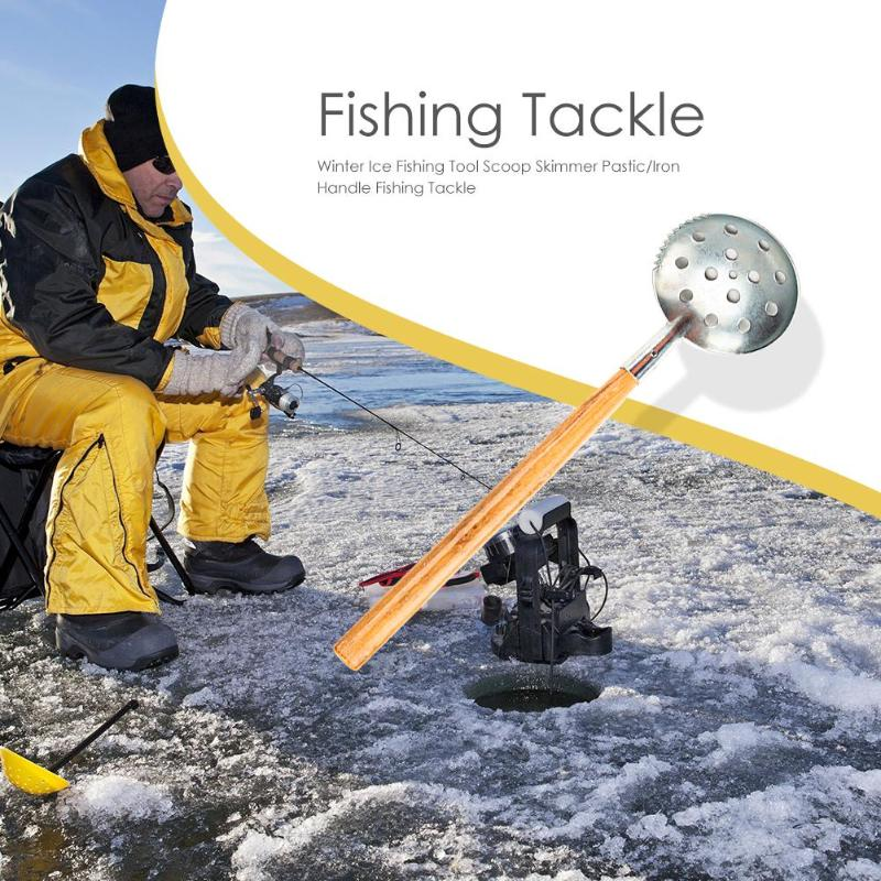 1Pc Winter Ice Fishing Tools Ice Scoop Skimmer With Wood Handle Metal Outdoor Ice Fishing Tackle Tool Accessories