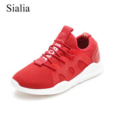 Sialia Boys Sneakers For Girls Casual Shoes Children Sneakers Kids