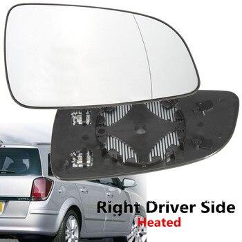 Derecha, izquierda del lado del conductor de ala de espejo de vidrio climatizada para Opel 2004, 2005, 2006, 2007, 2008 ASTRA H mk5