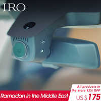 IRO Dashcam for BMW 5 Series (G30/G31/G38)/6 Series(G32)/7 Series(G11/G12)