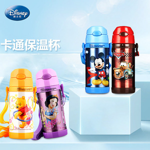 Image 1 - Disney Cute Cartoon 2019 New Fashion Portable Heat Preservation Cup Children Stainless Steel Sucker Water Kettle With Water Cup