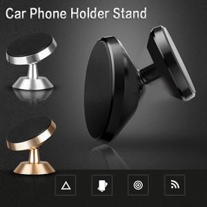 Image 3 - Voiture téléphone Mobile support magnétique 360 degrés sortie dair voiture magnétique Navigation multi fonction support de téléphone Mobile voiture style