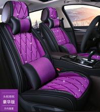 TO YOUR TASTE car seat covers for LIFAN 320 330 520 520i X60 X50 720 620 630 530 820 320E sacp My way X80 330EV 620EV rein T6 T3 to your taste auto accessories custom car seat covers leather for lifan 320 330 520 520i x60 x50 720 620 630 530 820 320e health