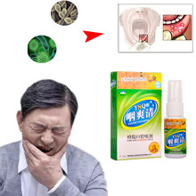 antibacterial Oral Spray Hygiene Oral Care Fresh Mouth Fresh Breath Cure Mouth Ulcers Clean Mouth(China)