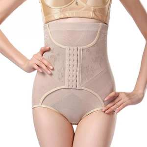 192294b55062 top 10 most popular elastic high waist tummy ideas and get free ...