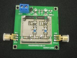 Image 4 - DYKB 1 MHz to 2000MHz 2GHz Gain 64dB Low Noise LNA RF Broadband Amplifier Module HF FM Ham Radio Amplifiers VHF UHF 12v