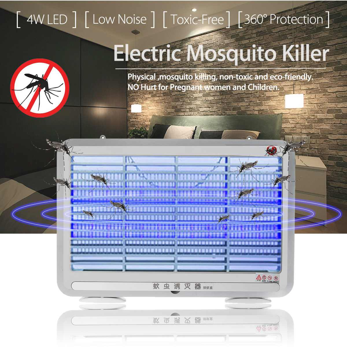 Smuxi 220V LED Mosquito Killer Lamp LED Light Insect Killer 4W Energy Saving Anti Mosquito Lamp Electric Shock Repellent