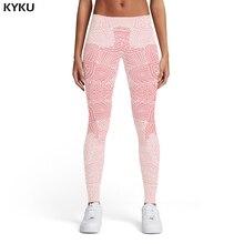 KYKU Brand Flower Leggings Women Pattern Printed pants Harajuku Spandex Vintage Trousers Elastic Womens Pants Casual
