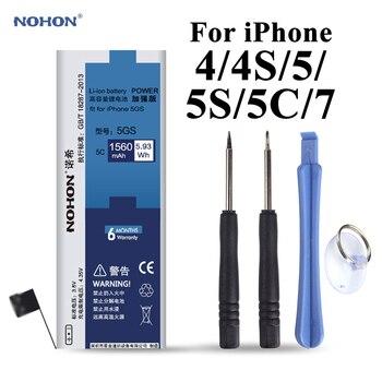 NOHON แบตเตอรี่ในตัวสำหรับ Apple iPhone 5 5S 5C 5GS 4 4 S 5 7 1420 mAh ~ 1960 mAh แบตเตอรี่ + เครื่องมือสำหรับ iPhone 4 4 s 5 s 5c 7 แบตเตอรี่ 2019