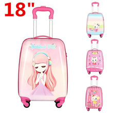 18inch Cute Cartoon Children Rolling Luggage Travel Suitcase Aluminium Trolley Bag School Outdoor Camping Rolling Luggage(China)