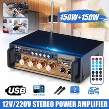 300W 12V/ 220V Mini HIFI Car Audio Amplificador Stereo Power Home Theater Audio Amplifier FM Radio USB/TF/SD 2CH LCD Display(China)