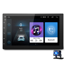 Top 7 pulgadas Android8.1 2 Din Car DVD radio Multimedia Player navegación GPS Universal para Nissan peugeot toyota doble din Autor(China)