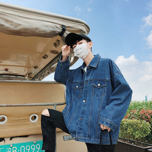 2019 Spring And Autumn New Basic Models Loose Denim Jacket