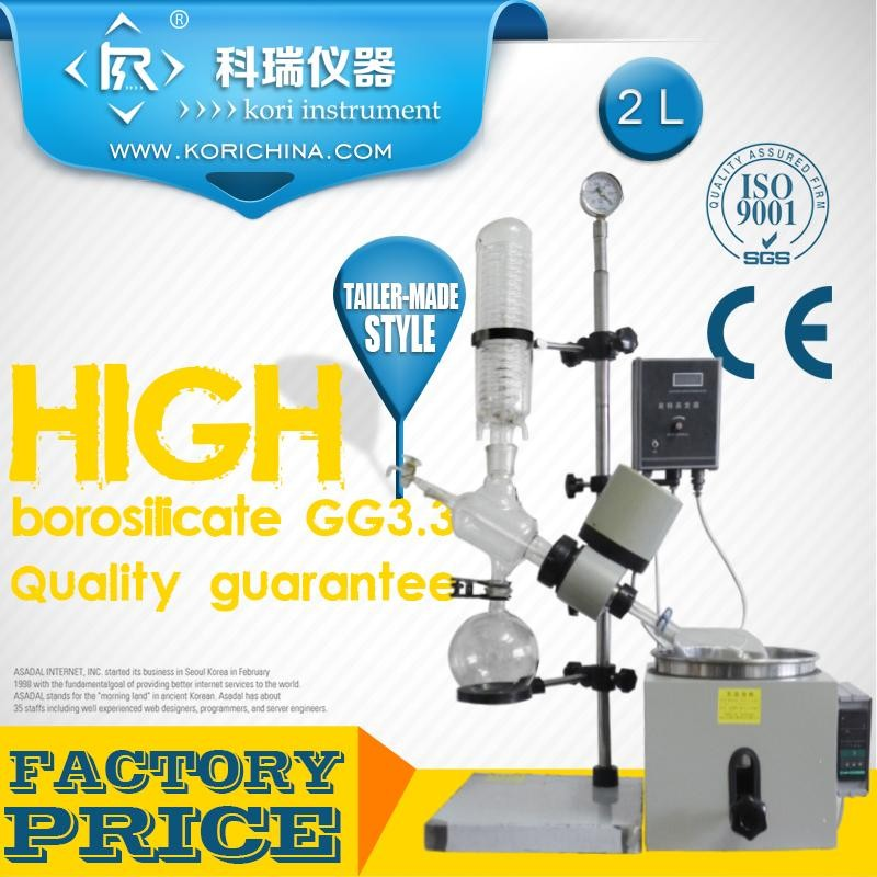 3L Lab heating equipment Vacuum Rotary Evaporator with stainless frame for distillation3L Lab heating equipment Vacuum Rotary Evaporator with stainless frame for distillation