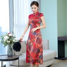 дешево!  2019 новый женский свадебный банкет улучшенный китайский стиль платье Cheongsam Тан костюм ретро Лучший!