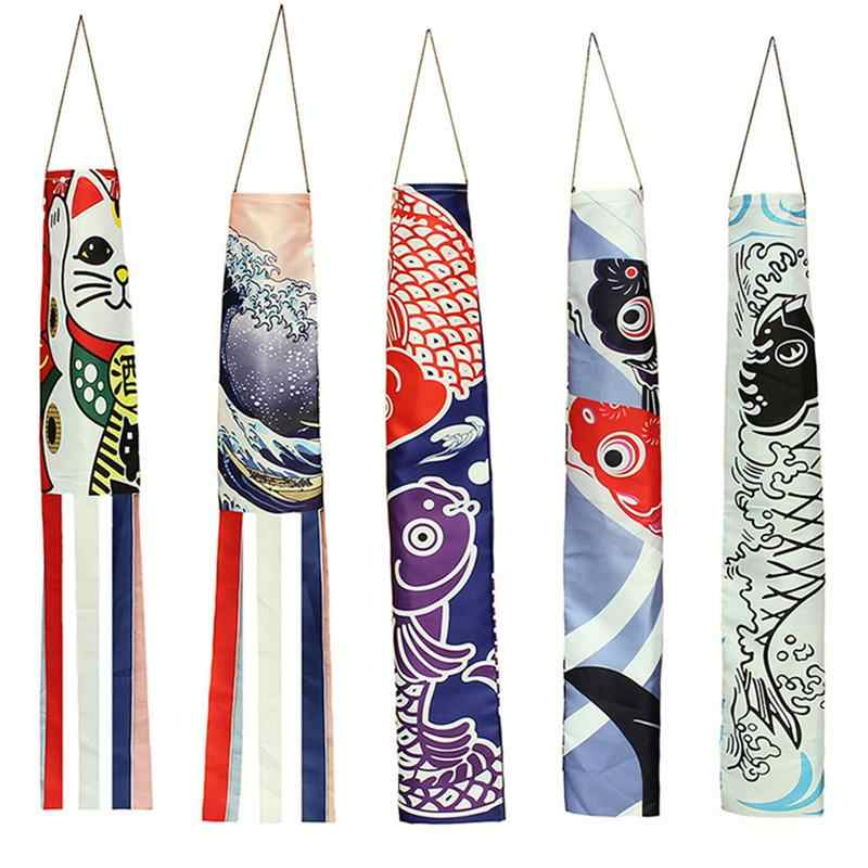 Hot 70 cm japonés carpas Spray Windsock Streamer pez bandera Koinobori Kite dibujos animados peces coloridos viento carpa calcetín bandera 140 cm