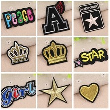 New Arrival 1PCS Crown Patches Color Peace Bikers Punk Letter Clothing Accessories Star Heart Iron On Clothes Accessory