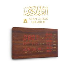 SQ600 Bluetooth Speaker Muslim Gift Wood Azan Prayer Clock Display Time Temperature Bluetooth Quran Player Quran Speaker Alarm