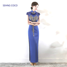 Long Navy Blue Qipao Dresses Evening Elegant Cheongsam Nail Sequin Beading Embroidery Chinese Satin Fabric Customized