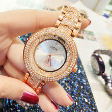Fashion Color Shell Ladies Quartz Watch Trend Steel Belt Wild Multicolor Rhinestone