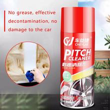 450ML Pitch Cleaner Car Asphalt Paint Surface Decontaminating Cleaning Agent Polish Liquid Care