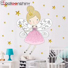 BalleenShiny PVC Cute Fairy Star Plane Wall Sticker Cartoon