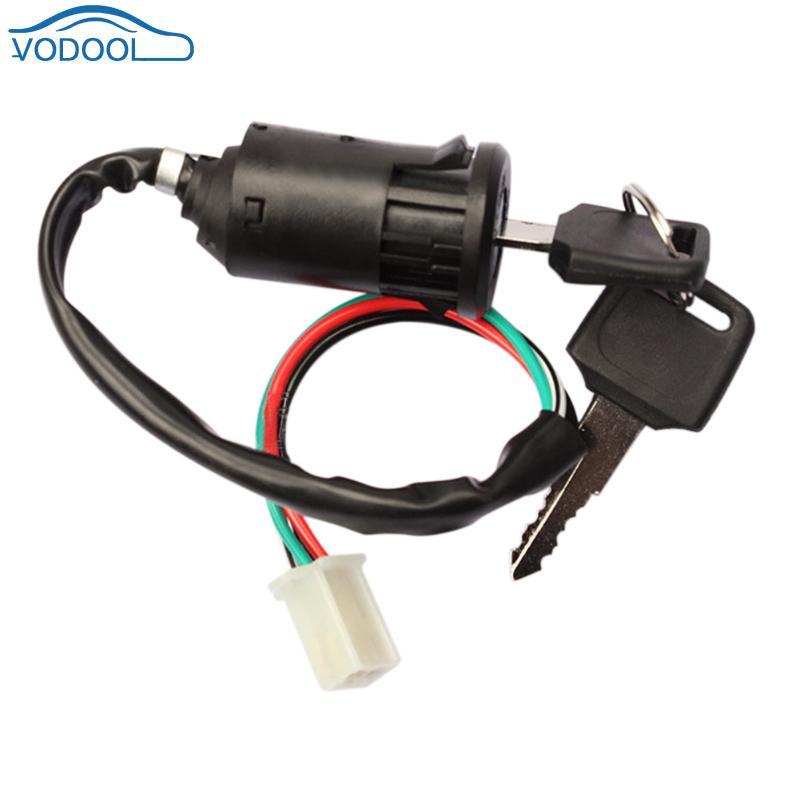 Universal 12VCar Motorcycle Ignition Starter Key Switch Barrel 6 Position 1 KA