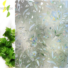 60*200 cm Frosted Privacy Window Film, Stained 3D Tulip Vinyl Non Adhesive Static Cling glass sticker for Bathroom Home Door