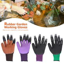 NEW 1 Pair Garden Gloves 4 ABS Plastic Genie Rubber With Claws Quick Easy to Dig and Plant For Digging Planting