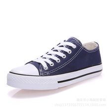 Women's Canvas Shoes Lacing Brief Style All Matched Shoes