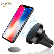 KISSCASE Air Vent Mount Car Cell Phone Holder For iPhone X 7 Magnetic Magnet support smartphone Voiture Stand