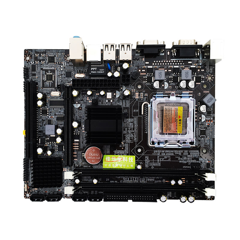 Jia Huayu G31 Computer Motherboard Dual-Core 771 Mainboard LGA 775 Motherboard 771/775 Dual Board DDR2 VGA High CompatibilityJia Huayu G31 Computer Motherboard Dual-Core 771 Mainboard LGA 775 Motherboard 771/775 Dual Board DDR2 VGA High Compatibility