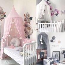 Новые поступления детская кровать навес покрывало сетка-занавеска от насекомых постельные принадлежности купольная палатка декор комнаты