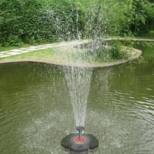 Solar Fountain Solar Power Pump Rose Bird Bath Eco Friendly Fountain Pump Multifunction Brushless Pump For Garden Patio Watering