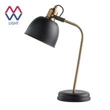Настольная лампа Вальтер 1*7W E14 LED 220 V