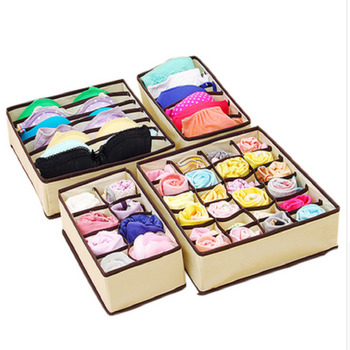 6/7/8/24 Grids Underwear Bra Drawer Organizer Boxes Foldable Summer T-shirt Socks Clothing Wardrobe Underwear Storage Box