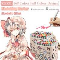 168 Цвета на спиртовой основе двойной головкой искусство маркеры анимация дизайн рисования кисть для рисования школьные канцелярские товар