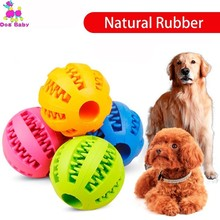 5cm/7cm Pet Dog Toy Interactive Rubber Balls Pet Dog Cat Puppy Chew Toys Ball Teeth Chew Toys Tooth Cleaning Balls Food funny dog toy interactive rubber balls pet dog cat puppy elasticity teeth ball dog chew toys tooth cleaning balls toys for dogs