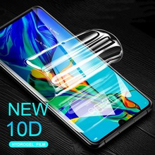Full Curved Hydrogel Protective Film On The For Huawei Honor 10 8A 8C 7X P20 P30 Mate 20 Pro Lite 10D Screen Protector