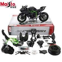 Maisto modelo de motocicleta de aleación H2R para niños, escala 1:12, 3D juguete, Motor ensamblado, bicicleta, Kits de construcción, accesorios, modelos de coche, Juguetes