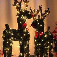 30/40/50/60CM Vintage Christmas Reindeer with 10M LED Holiday Light Artificial Grass Decor US Plug Deer Pendant Ornaments New