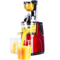 low speed Large Wide Mouth Feeding Chute Whole Apple orange Slow Juicer Fruit Vegetable nutrition Juice Extractor Squeezer