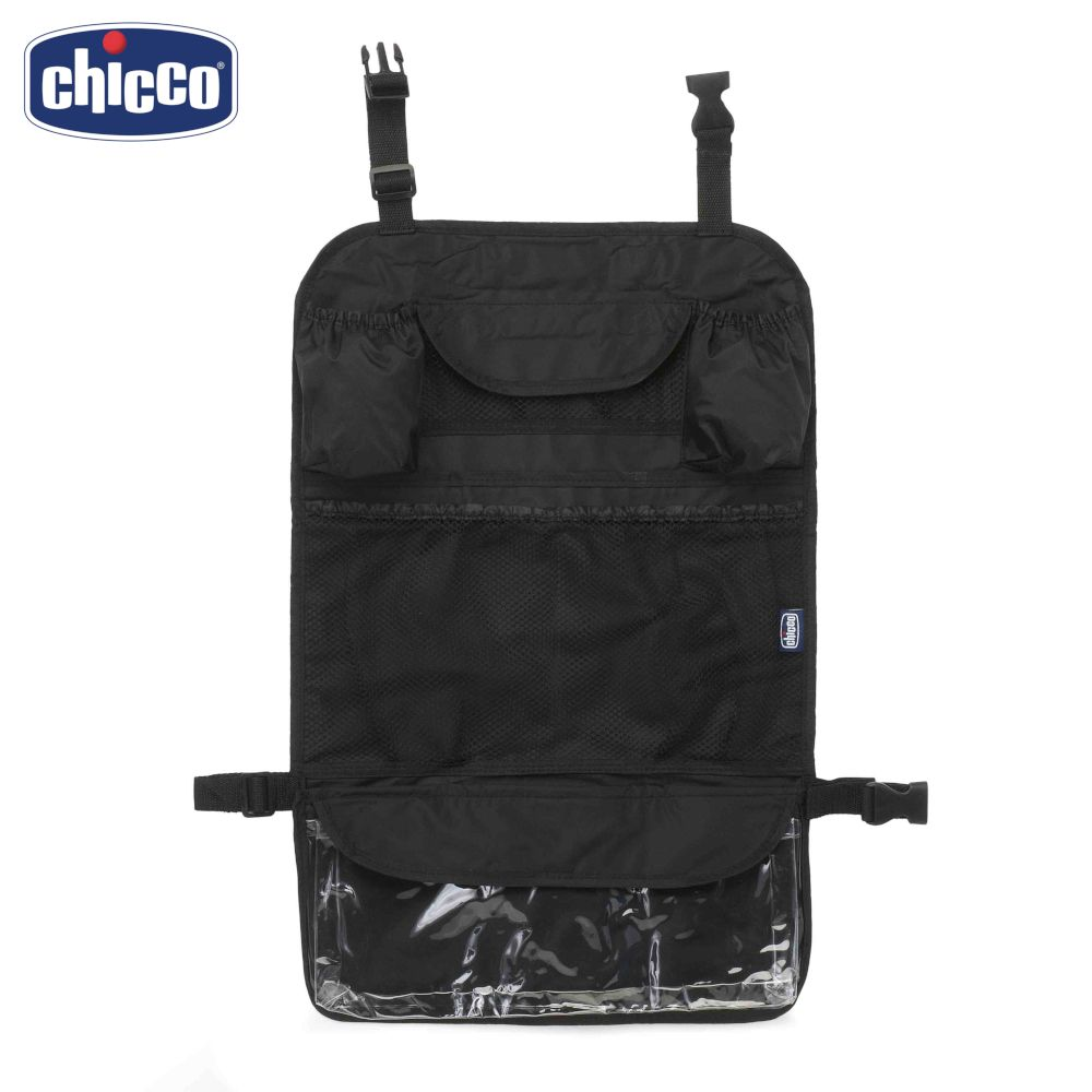 2b79da8b7c0b Storage-Organizers-Chicco-89278-Safety-Car-Seats-Accessories-Organizer-for-children-Storage-items.jpg