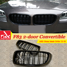 цены на F83 2-door Convertible Front Grille ABS Gloss Black For F83  M4 2-Slats Grills 420i 430i 435i Front Bumper Kidney Grille 2013-18 в интернет-магазинах