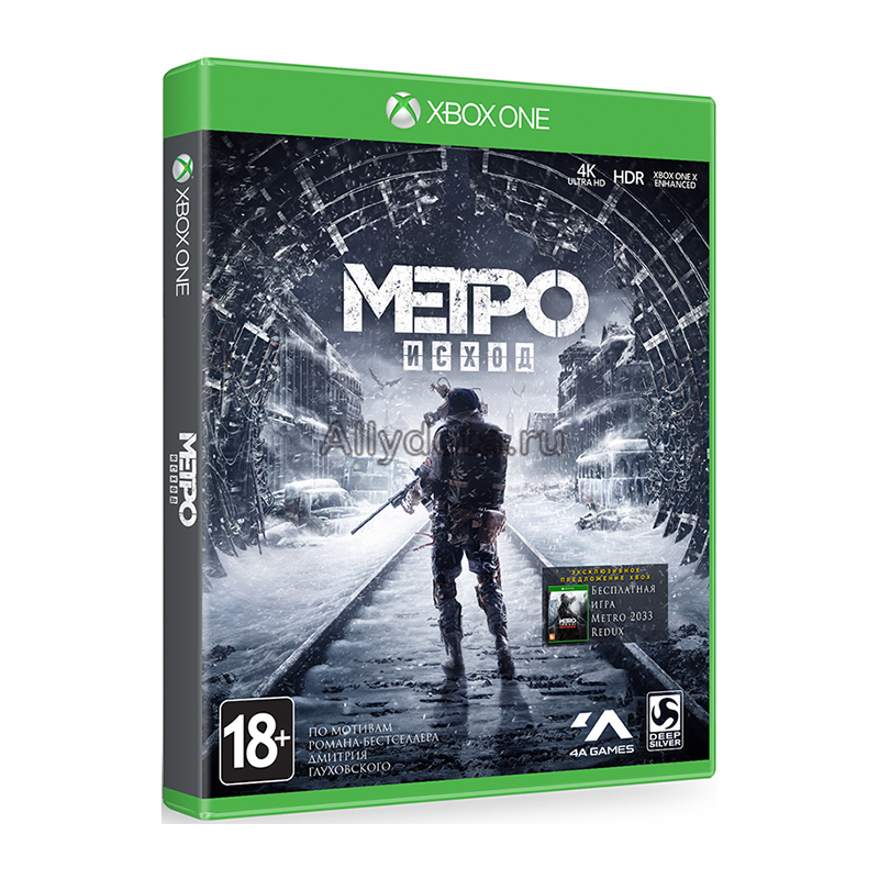 Game Deals Xbox One Metro Exodus game deals xbox one metro exodus