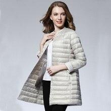 Женское весеннее мягкое теплое пальто, ультра-светильник, пуховик на утином пуху, длинное женское пальто, тонкие однотонные куртки, зимнее пальто, портативные парки