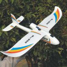 High Quality Upgrade Mini Surfer 800 800mm Wingspan EPP Aircraft Glidering RC