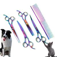7 Inch 5Pcs/Set Colorful Dog Groomings Pet Hair Trimmer Scissors Clippers Flat Tooth Cut Dog Beauty Tools Kit for Pet Shop 20E