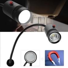 7 Вт 110-220 В светодиодная подсветка для швейной машины регулируемая Шея Станок токарные станки лампа с магнитным креплением с вилкой США