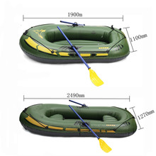 Sports 2/3Person Thickening PVC Inflatable Boat Raft River Lake Dinghy Boat Pump Fishing Boat with Oars Set Load